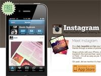 אפליקציית אינסטגרם / מתוך: האתר